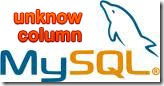 MySQL Ошибка Unknown column 'xxx' in 'column list'
